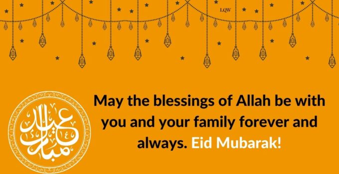 Eid Mubarak Wishes and Messages